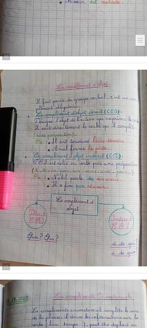 دروس اللغة الفرنسية grammaire conjugaison orthographe  - للسنتين الرابعة و الخامسة إبتدائي