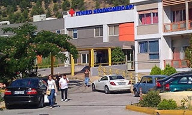 Ολοκληρώθηκαν οι παρεμβάσεις για την πιστοποίηση πυρασφάλειας των κτιρίων της Νοσηλευτικής Μονάδας Άργους