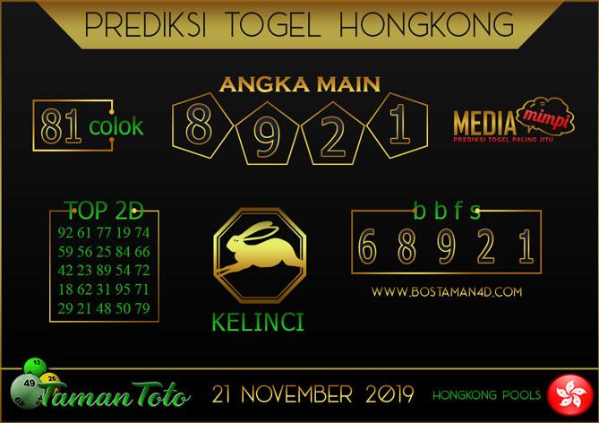 Prediksi Togel HONGKONG TAMAN TOTO 21 NOVEMBER 2019