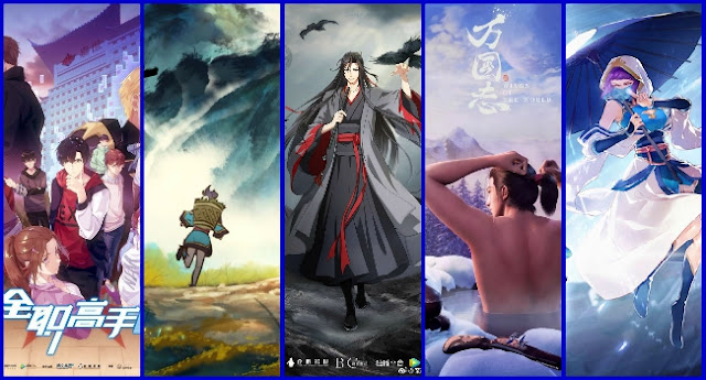 Chinese Anime Summer 2019 Lineup