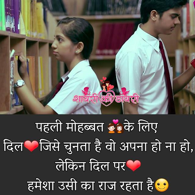 sad broken heart shayari in hindi