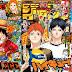 Shueisha comparte estadísticas de sus revistas manga ¡1 MILLÓN de ejemplares por semana!