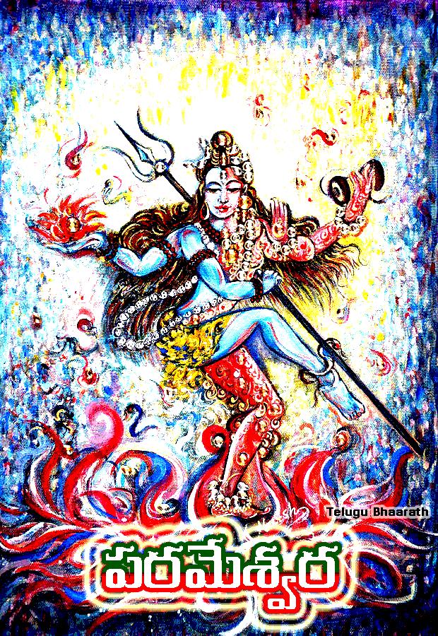 శివానందామృత తరంగం, రెండవ భాగం - Shivanandamruta Tharanga