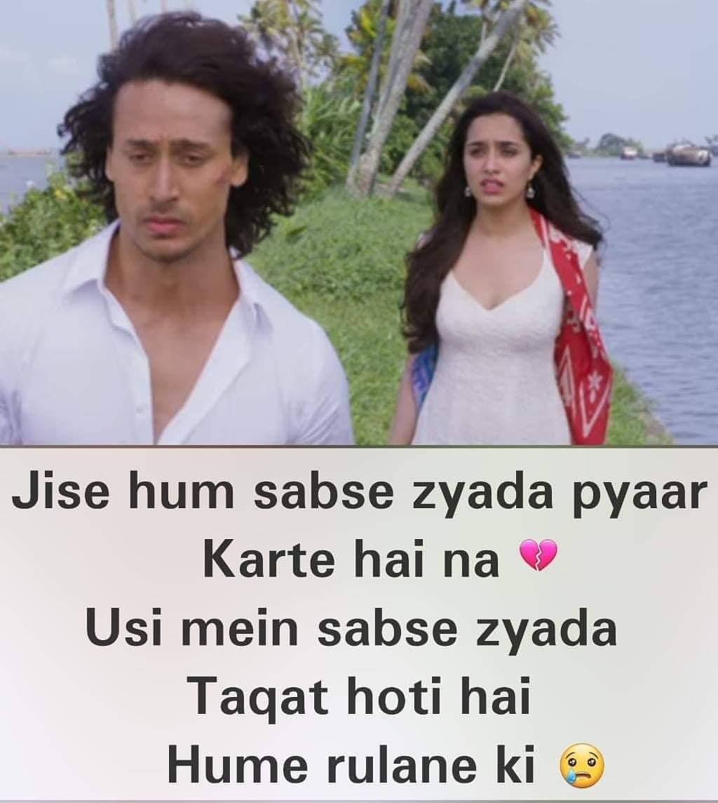 Best 50+ Sad Love Status For Whatsapp In Hindi Download ...