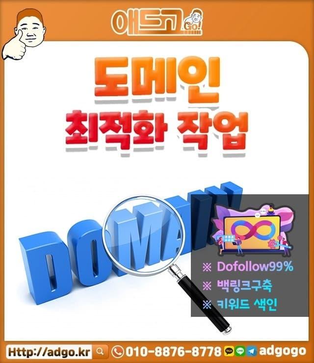 김해대학역홈페이지광고