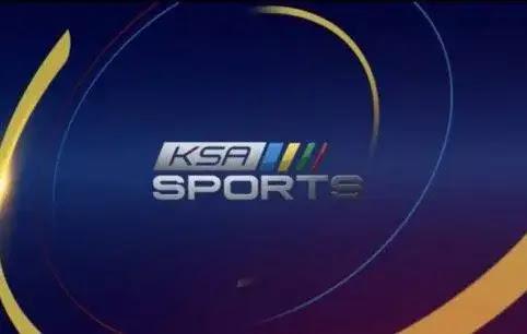 مشاهدة قناة السعودية الرياضية 1 بث مباشر ksa sport 1 hd