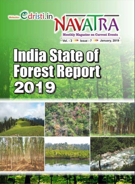 India State of Forest Report : for all Competitive Exams