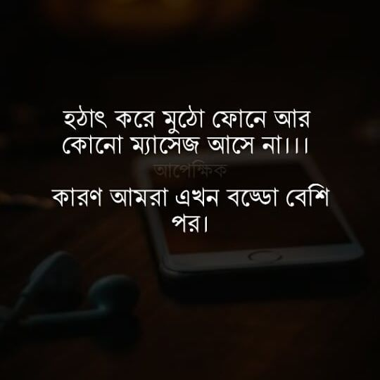 bangla koster picture