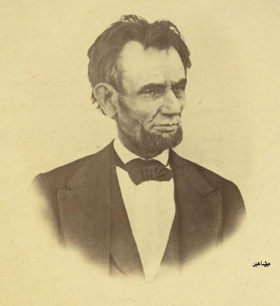 ابراهام لينكولن (الرئيس الفاشل فى حياتة الموحد امريكا ومحرر العبيد)