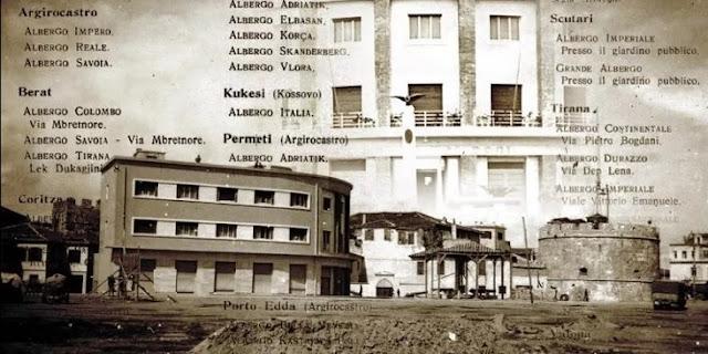 Albanians famous Hotels of twentieth century