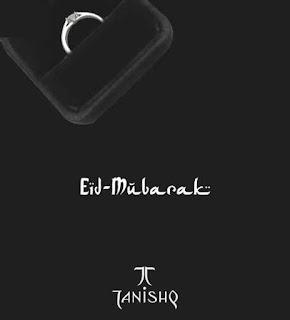 اعلان شركة تنيشق Tanishq للعيد