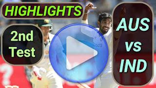AUS vs IND 2nd Test 2020