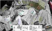 الفبض على 4 اشخاص وبحوزتهم 55 مليون جنية من غسيل الاموال