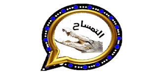 تنزيل تحديث واتس اب بلس التمساح KQWhatsApp 2020 اخر اصدار ضد الحظر