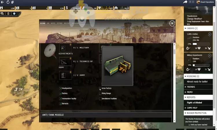 تحميل لعبة Desert Operations للكمبيوتر
