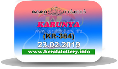"keralalottery.info, ""kerala lottery result 23 02 2019 karunya kr 384"", 23th February 2019 result karunya kr.384 today, kerala lottery result 23.02.2019, kerala lottery result 23-2-2019, karunya lottery kr 384 results 23-2-2019, karunya lottery kr 384, live karunya lottery kr-384, karunya lottery, kerala lottery today result karunya, karunya lottery (kr-384) 23/2/2019, kr384, 23.2.2019, kr 384, 23.2.2019, karunya lottery kr384, karunya lottery 23.02.2019, kerala lottery 23.2.2019, kerala lottery result 23-2-2019, kerala lottery results 23-2-2019, kerala lottery result karunya, karunya lottery result today, karunya lottery kr384, 23-2-2019-kr-384-karunya-lottery-result-today-kerala-lottery-results, keralagovernment, result, gov.in, picture, image, images, pics, pictures kerala lottery, kl result, yesterday lottery results, lotteries results, keralalotteries, kerala lottery, keralalotteryresult, kerala lottery result, kerala lottery result live, kerala lottery today, kerala lottery result today, kerala lottery results today, today kerala lottery result, karunya lottery results, kerala lottery result today karunya, karunya lottery result, kerala lottery result karunya today, kerala lottery karunya today result, karunya kerala lottery result, today karunya lottery result, karunya lottery today result, karunya lottery results today, today kerala lottery result karunya, kerala lottery results today karunya, karunya lottery today, today lottery result karunya, karunya lottery result today, kerala lottery result live, kerala lottery bumper result, kerala lottery result yesterday, kerala lottery result today, kerala online lottery results, kerala lottery draw, kerala lottery results, kerala state lottery today, kerala lottare, kerala lottery result, lottery today, kerala lottery today draw result"