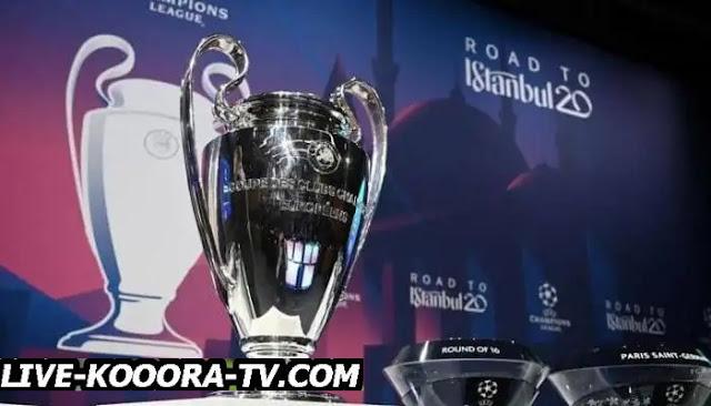 قرعة دوري أبطال أوروبا 2022/2021