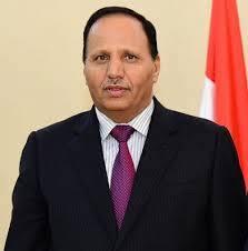 نائب ريس مجلس النواب عبدالعزيز جباري