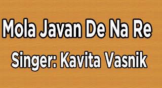 Mola Javan De Na Re Lyrics – Kavita Vasnik