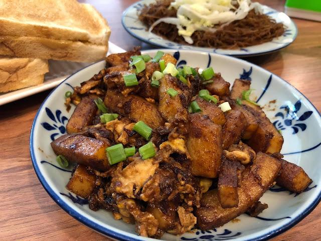 Jauh Pergi Makan Nasi Kerabu Dengan Ex-Geng Setaman