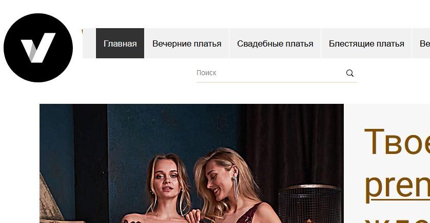 Отрицательный отзыв о сайте vivian-rus.com