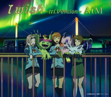 Download Ost Ending Digimon Adventure tri. 1: Saikai