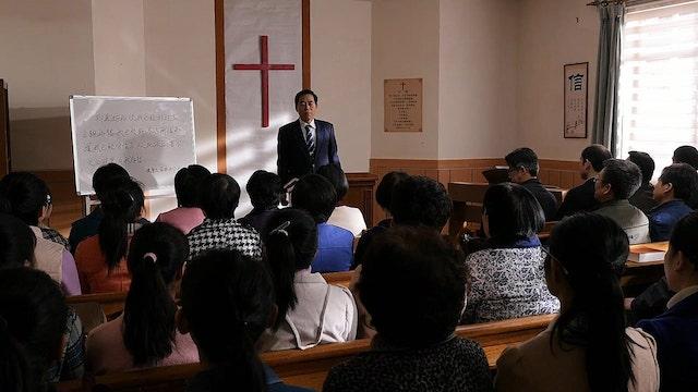 耶穌, 真理, 基督, 聖經, 福音, 禱告,