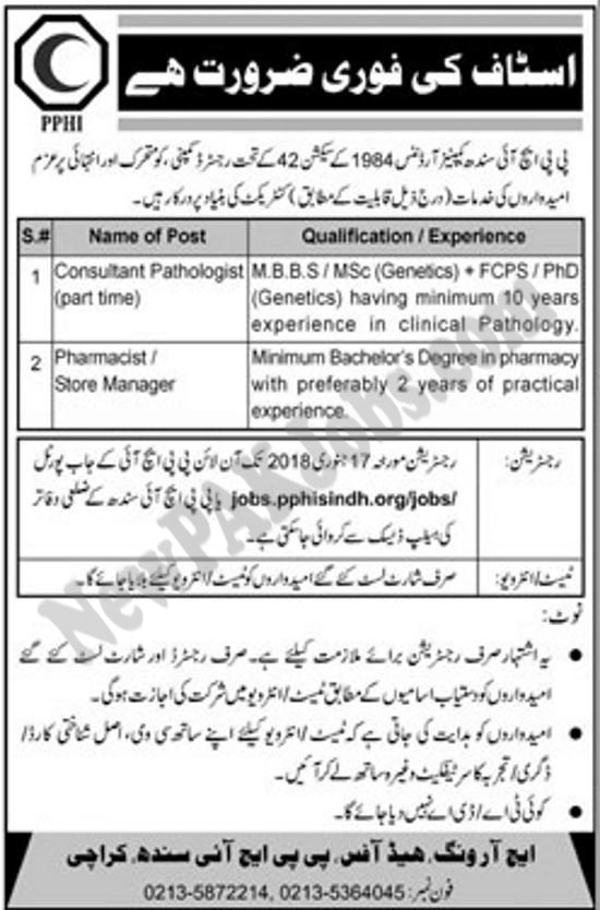 Jobs in Sindh for Peoples Primary Healthcare Initiative Sindh PPHI Online Apply