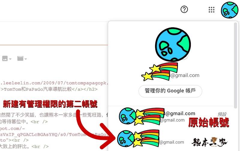 Google的Blogspot最近上傳圖片的url已經改為不是原本正常的網址怎麼辦
