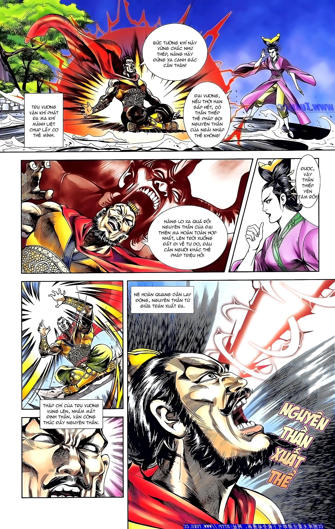 Cơ Phát Khai Chu Bản chapter 153 trang 12