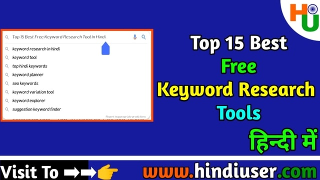 Bloggers के लिए Best Free Top 15 Keyword Research Tools