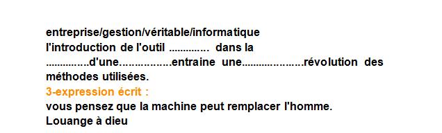 اختبارات مادة اللغة الفرنسية