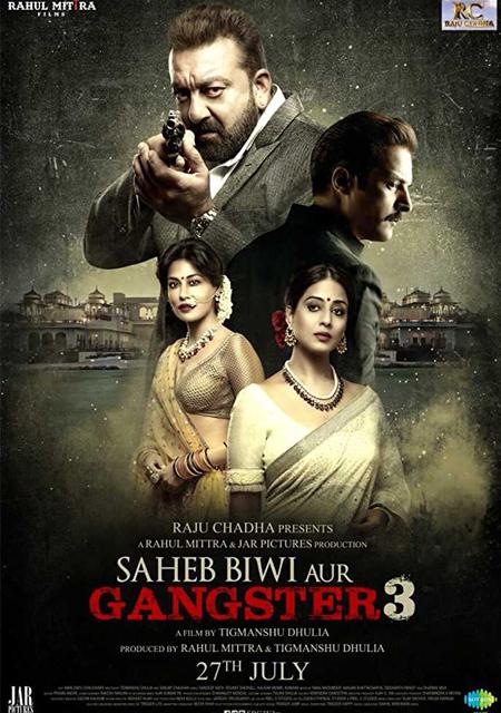 Saheb Biwi Aur Gangster 3 2018 Full Hindi Movie Download HDRip 720p