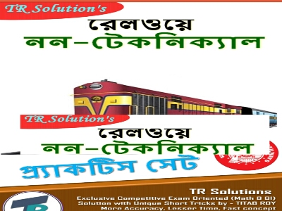 Rrb Non Technical Exam Previous Question Papers Pdf