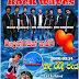 HARI TV HADAREDI PEYA WITH ROCK WAVES 2020-02-14