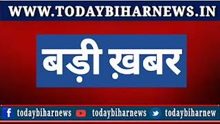 मोतिहारी के कोटवा में सिवान डीटीओ कार्यालय के डाटा ऑपरेटर को बदमाशों ने मारी गोली, छानबीन में जुटी पुलिस