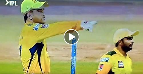 IPL 2021: आखिरी ओवर में MS Dhoni की प्लानिंग देख टीवी देख रही लड़की बोली- 'इसी गेंद पर जीतेंगे' और हो गया Run-Out