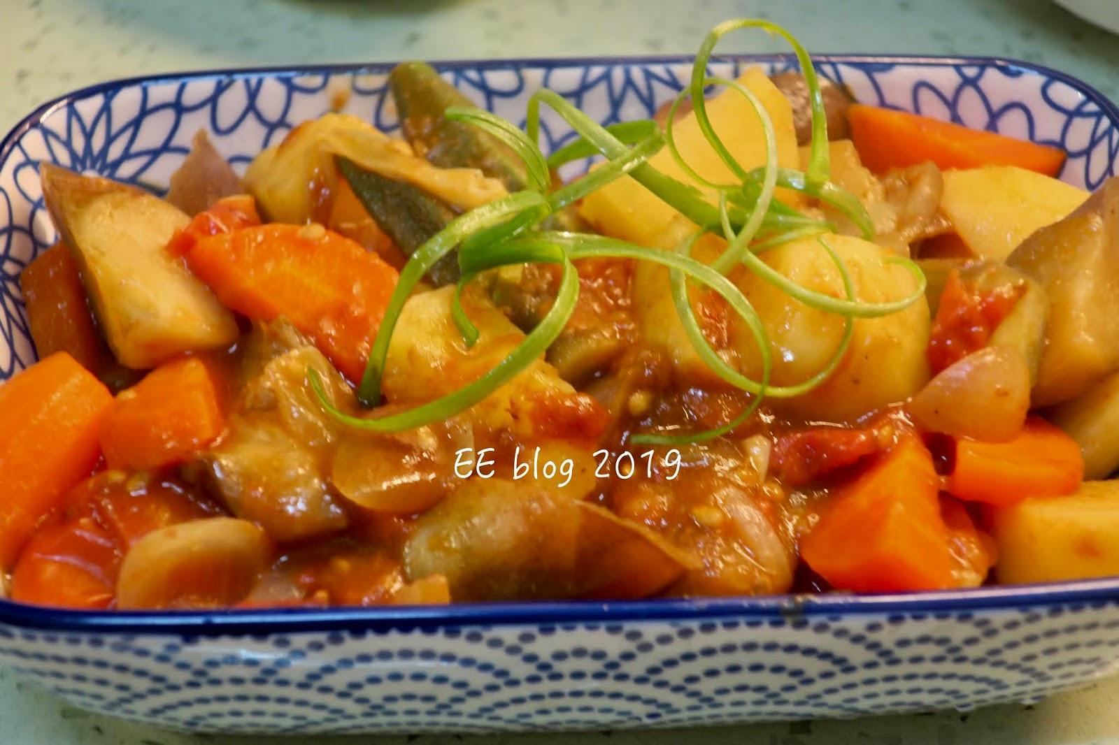 EE Blog: 日式咖哩煮素菜