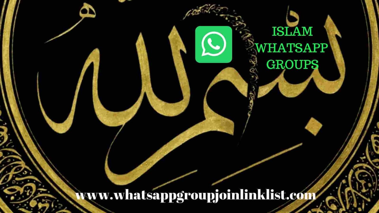Qa whatsapp group link