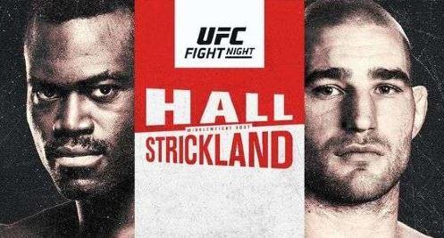 Watch UFC Fight Night Hall vs Strickland 31 July 2021