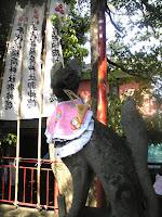 Inari Shrine Gifu