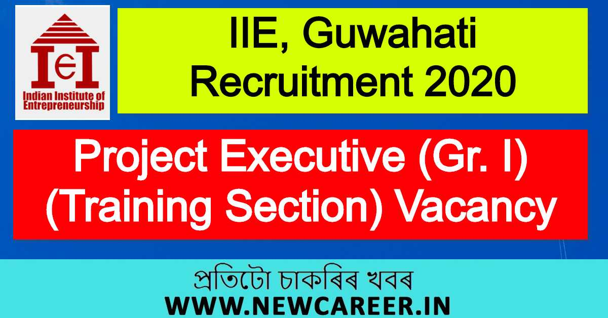 IIE, Guwahati Recruitment 2020 : Apply For Project Executive (Gr. I) (Training Section) Vacancy