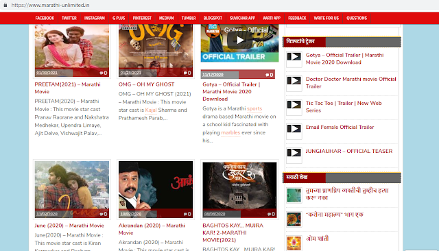 Best Websites To Download Marathi Movies