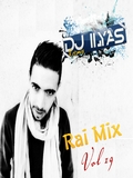 Dj Ilyas-Rai Mix Vol1.9 2016