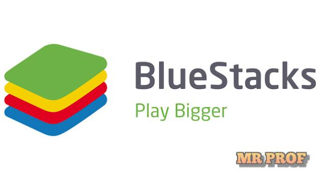 تحميل افضل برنامج  bluestacks 4 2020 لتشغيل برامج الاندرويد على الكمبيوتر