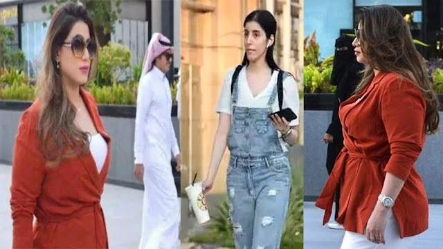सऊदी अरब: बिना बुर्के के घूमती नजर आई दो महिलाओं की तस्वीरें वायरल, लोगों ने दी पुलिस बुलाने की धमकी..