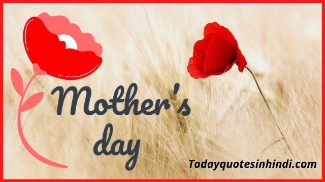 mothers day quotes in hindi 2021