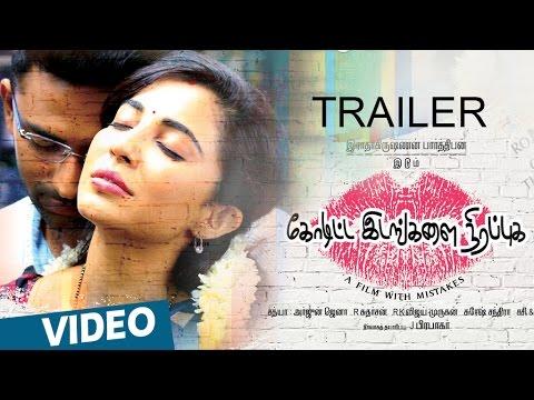 ko tamil hd video songs free download