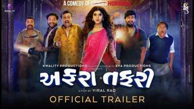 Affraa Taffri (2020) Gujarati Movies Download HD Mkv WEBRip