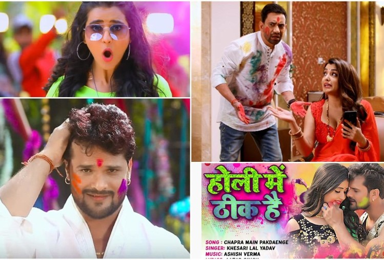 happy-holi-2020-bhojpuri-video-song-pawan-singh-to-khesari-lal-yadav